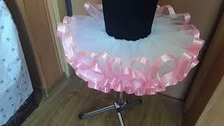Фатиновая юбка с лентами для девочки.