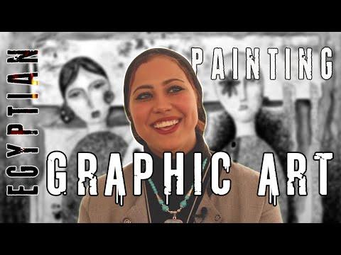 Abeer Adel – Modern Egyptian Graphic Artist - الفنانة / عبير عادل