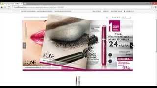 Как сделать заказ на сайте орифлэйм (видеоурок)