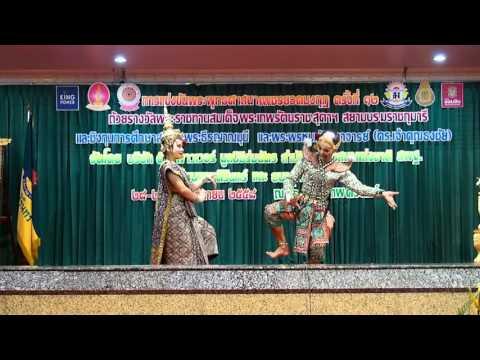 การแข่งขันพระพุทธศาสนาเพชรยอดมงกุฎ ครั้งที่ 12