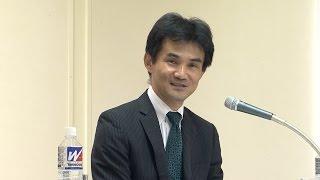 (4)前田英宣|パネラーからの問題提起 thumbnail