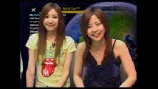 ゲッチャTV 2006.04.27 三宅梢子 動画 5