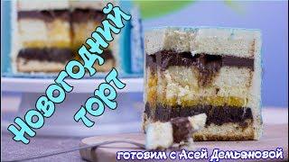 Вкусный торт. Бисквит, мандарины, крем и сказочное оформление торта
