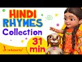 Hindi Rhymes For Children Collection Vol. 2 | 24 Popular Hindi Nursery Rhymes | Infobells video