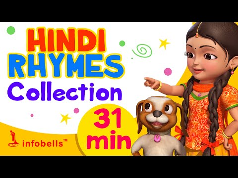 Hindi Rhymes for Children Collection Vol 2  24 Popular Hindi Nursery Rhymes  Infobells