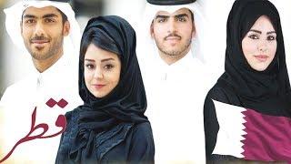 ✅क़तर के चौंकाने वाले तथ्य | FACTS ABOUT QATAR | قطر افسوسناک حقائ