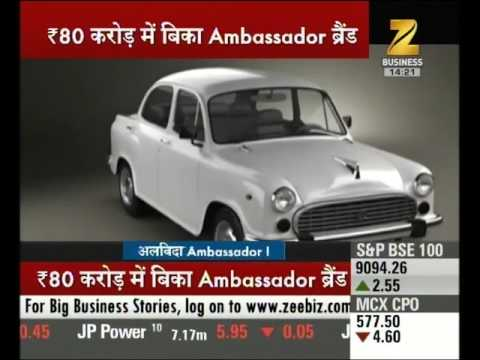 Ambassador company sold out in 80 crores