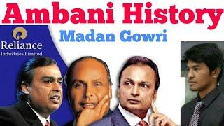 Ambani History | Tamil | Madan Gowri | MG | Dhirubhai Ambani