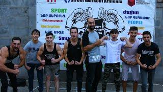 Street Workout Show in Kapan City