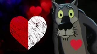 Поздравление с Днем Влюбленных!Смешное поздравление от Волка ! #Мирпоздравлений
