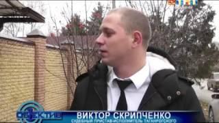 Взыскание налогов в г. Таганроге