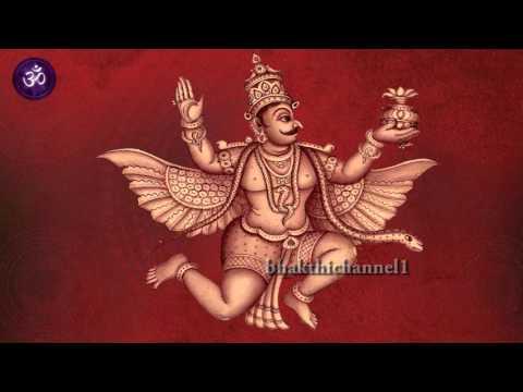 GARUDA GAYATHRI   GAYATHRI MANTRAS   GURU BHAKTHI