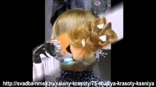 Свадебные причёски 2013 от студии красоты