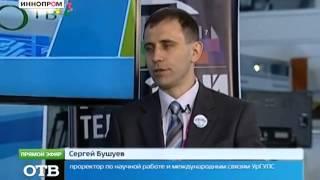 Гости ''ИННОПРОма'': Сергей Бушуев