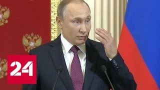 Хуже, чем проститутки: Путин прокомментировал компромат на Трампа