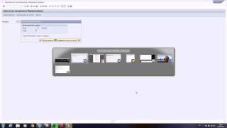 SCM510 SAP IDES практика