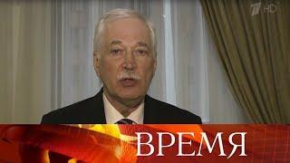 Принятый в Киеве закон уже обсудила Контактная группа по Украине.