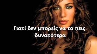 Leona Lewis - Run (Greek Subs)