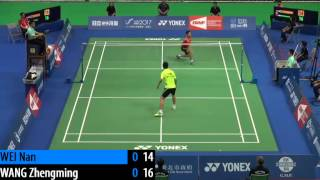 SF - MS - WANG Zhengming vs WEI Nan - 2014 Chinese Taipei Open