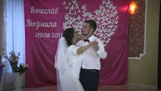 Первый танец молодых очень весело, необычно и красиво