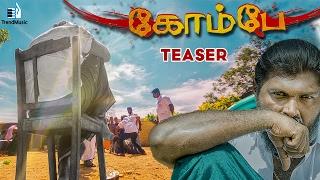 Kombay Tamil Movie Teaser HD | Charles Arun, Theertha