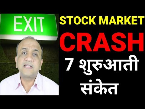 ?? 7 Early Signs of Stock Market Crash | Live Q&A with Nitin Bhatia (HINDI)