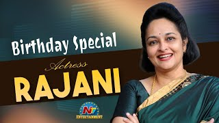Actress Rajani Birthday Special Video | Birthday Special Wishes From NTV Entertainment
