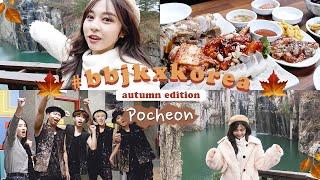 🍂AUTUMN IN KOREA PT.2 ตามรอยซีรี่ย์เกาหลีที่เมืองโพชอน! (ft. 하이프래 Hi Prae) | Babyjingko