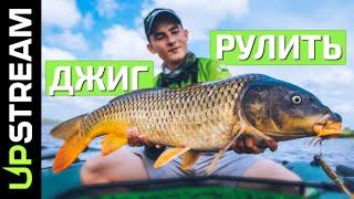 Рибалка на СУДАКА. Прилбичі / Рыбалка на судака. Прилбычи | UPSTREAM