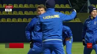 Львів готується приймати матч збірної України проти Словаччини