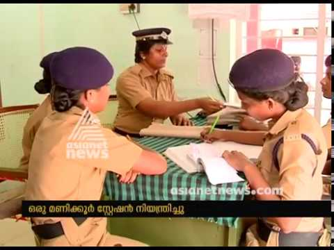 Kollam East police station charge taken by students