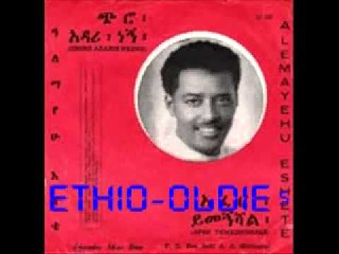 ETHIO OLDIES ALEMAYEHU ESHETE CHIRO ADARI NEGN