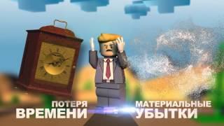Технический план(, 2014-11-21T12:45:08.000Z)