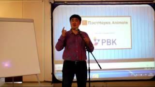 Обучение в Якутске. Часть первая