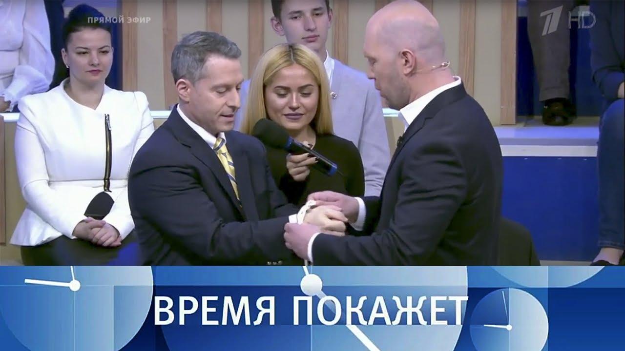 Время покажет: Россия на G20 - провал или прорыв? 10.07.17