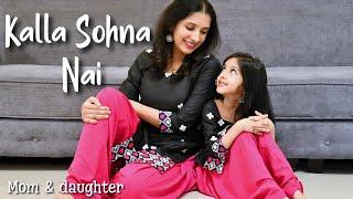 Kalla Sohna Nai | Neha Kakkar | Asim Riaz | AiSh | mom daughter dance | Nivi and Ishanvi | Laasya