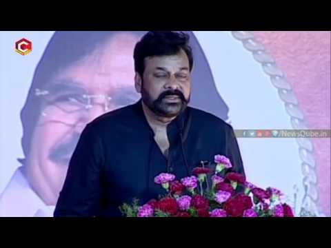 Thumbnail: Pawan Kalyan and Tollywood Celebs WISH Megastar Chiranjeevi | #HBDMegastarChiranjeevi | NewsQube