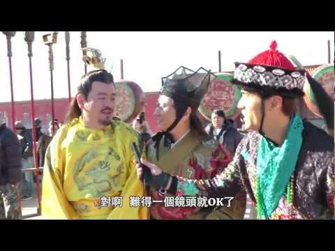 周杰倫 Jay Chou【公公偏頭痛 Eunuch with a Headache】MV Behind The Scenes