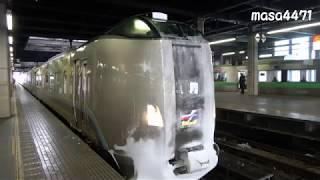 【4K、高音質】L特急スーパーカムイ11号札幌駅発車!