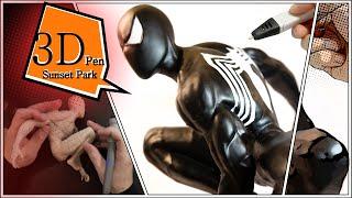 [3D Pen + Brick] 심비오트에 감염된 스파이더맨 만들기 making Symbiote Spider-man