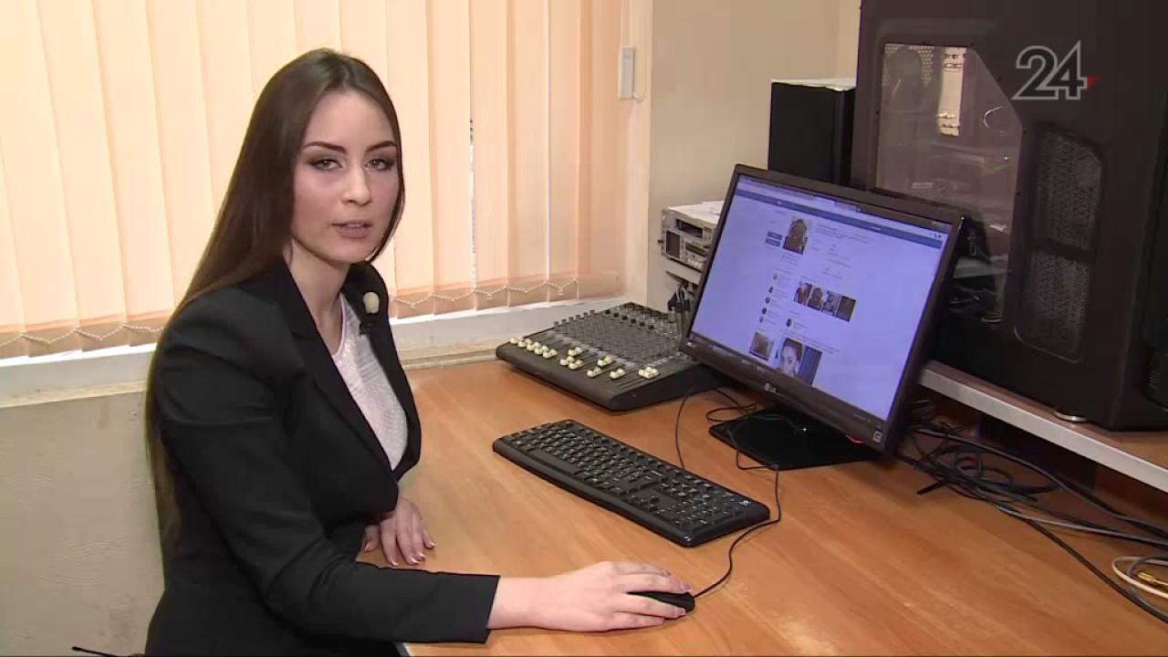 Работа заинск для девушек работа онлайн жуков