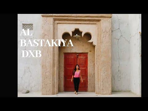 Al bastakiya l DUBAI