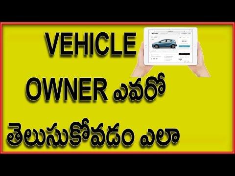Ap transport vehicle search