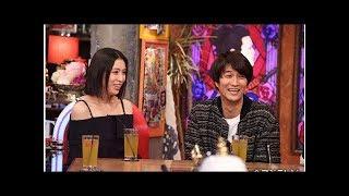 雛形あきこ、夫・天野浩成は婿養子だった…驚きの理由をテレビ初告白.