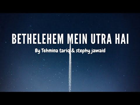 Bethlehem mein by Stephy & Tehmina