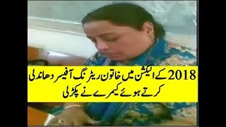 Baixar Rigging in Election 2018 by returnings officers!!Watch Video