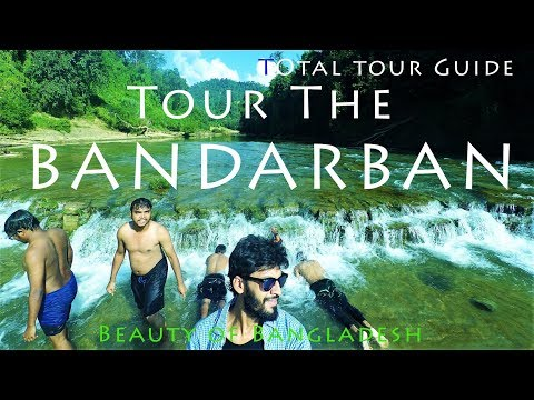 বান্দরবান || Bandarban || Beauty Of Bangladesh || Complete Tour Guide