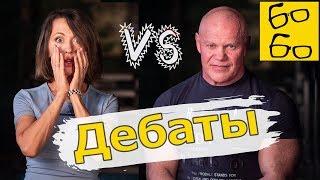 Дебаты! Женя Тимонова vs. Павел Бадыров — половой отбор и эволюция, агрессия и спорт, эрекция и СССР