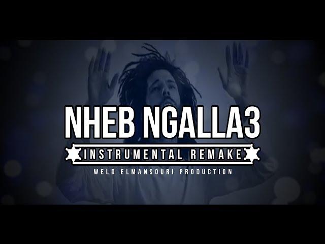 MP3 N7EB TÉLÉCHARGER KAFON NGALA3