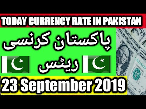 23 September 2019 Currency Rate today In Pakistan Dollar, Euro, Pound, Riyal Rates  ||  latest rates
